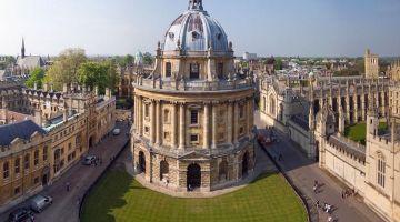 Английски в Оксфорд